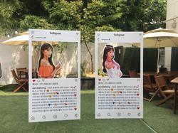홍진영 야외카페 대관