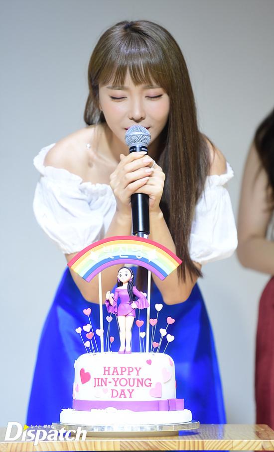 홍진영 생일파티 대관