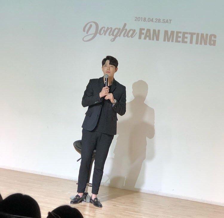 배우 동하 첫 팬미팅