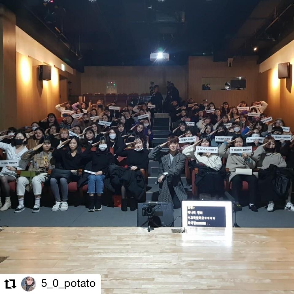 최민환 팬미팅