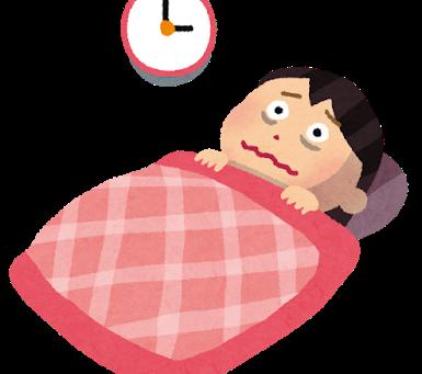 不眠症の鍼治療について