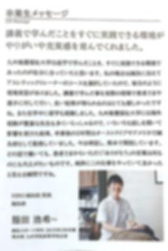 IMG_8820.JPG