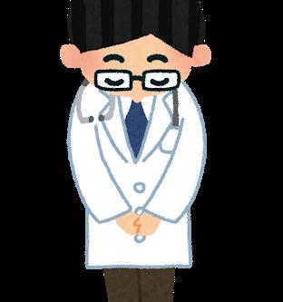 HIRO鍼灸院の理念について