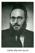 """הרב צבי יהודה מלצר זצ""""ל- מועצה דתית רחובות"""