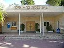 מועצה דתית רחובות - בתי כנסת שכונת מזרחי