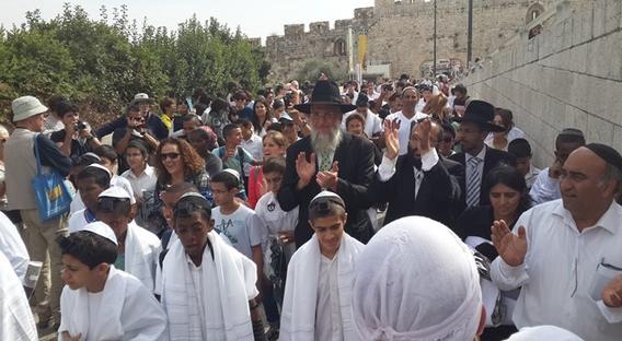 טקס בר מצווה בכותל 2013 - מועצה דתית רחובות