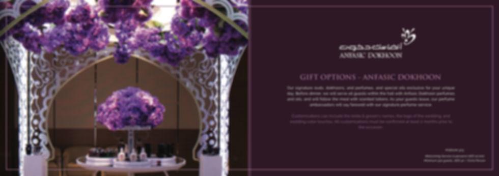MHG event catalog 2018-11.jpg