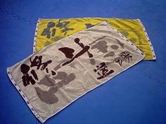 2009年6月23日 (火)taoru2.JPG