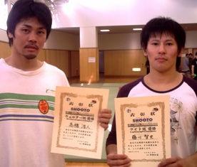 2009年11月3日 (火)9-11-3amasilyuu-2.jpg