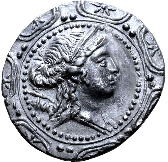 Moeda Grega Macedônica sob domínio romano 167-149 aC