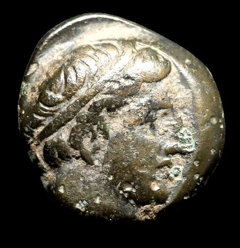 Moeda Grega Macedônica de Philip II (pai de Alexandre O Grande) (359-336 aC). Es