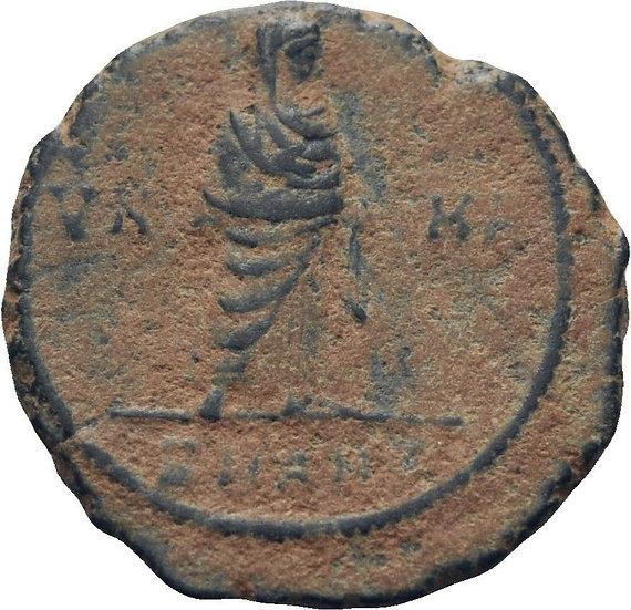 Moeda Romana de Constâncio II - Divo Constantino