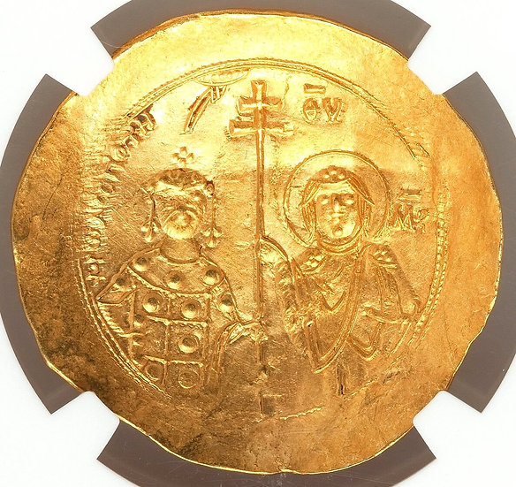 cópia de Moeda Bizantina de Heraclius (610-641 dC). Peça certificada NGC AU.