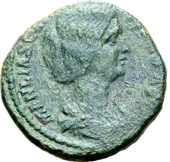 Moeda Romana Rara de Manlia Scantilla (esposa de D. Julianus) 193 dC