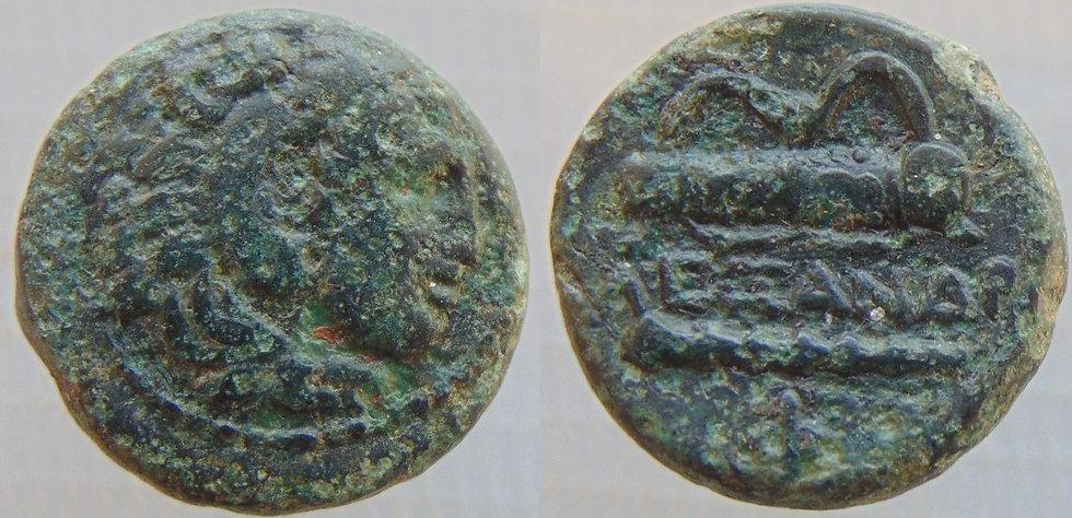 Moeda de bronze de Alexandre O Grande 336aC - Macedônia - 319aC