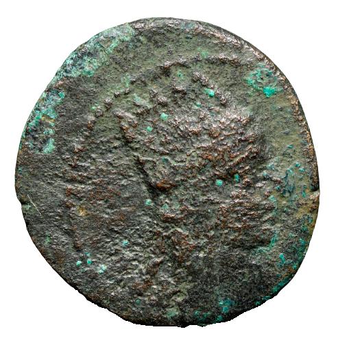 Moeda Rara da Armênia de Tigranes II 'o Grande' (95-56 aC).