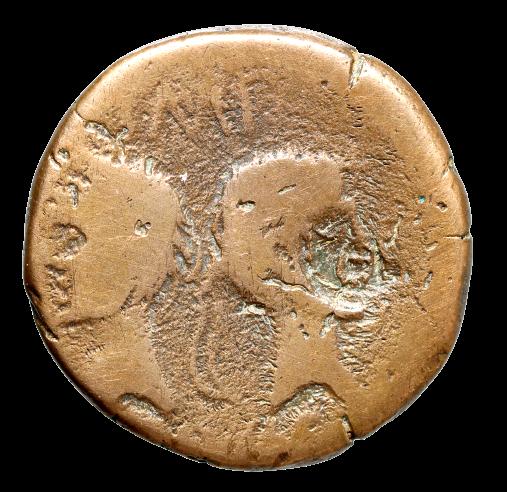 Moeda Escassa de Augusto e Agripa Nemausus, Gália. Por volta de 10-14 dC.