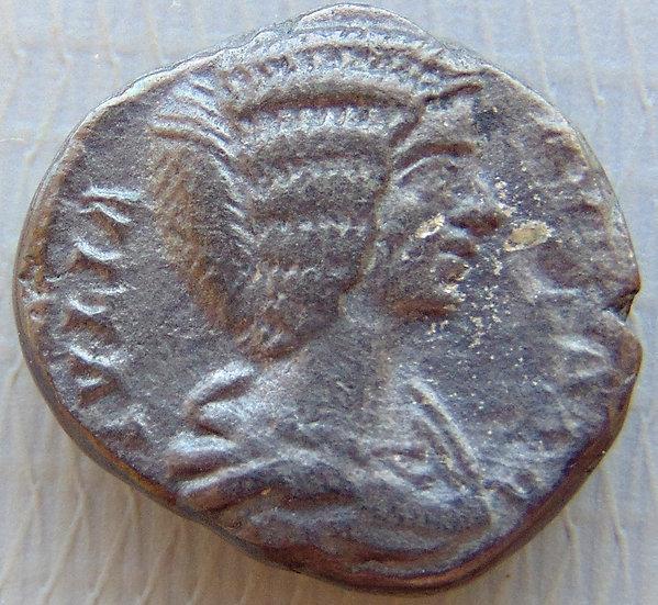 Moeda Romana Denário de Julia Domna 196-211dC Vesta