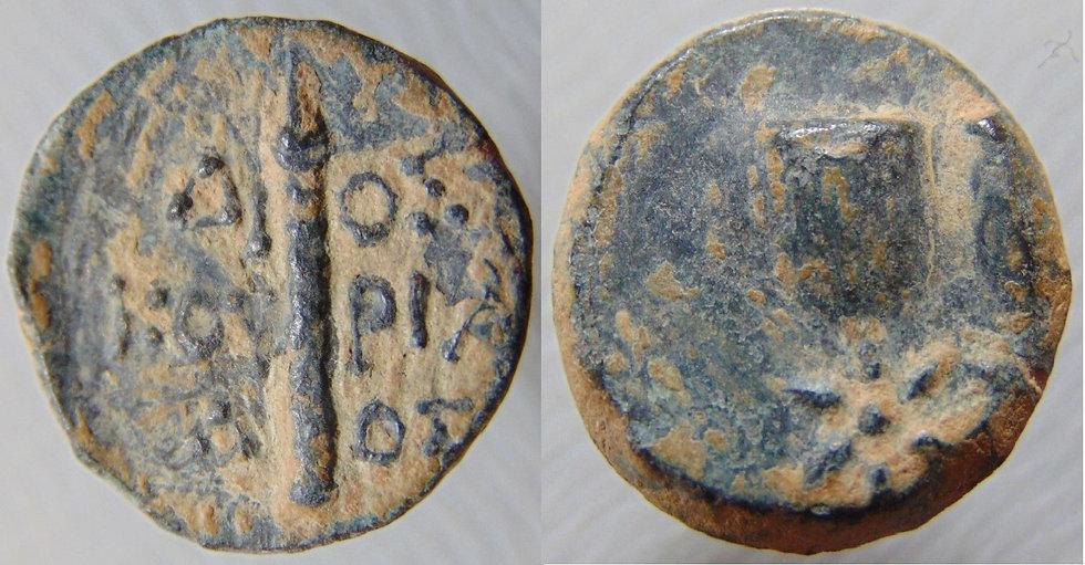 Dioskourias, Kolchis, ca. 105-90 aC, cunhada durante a época de Mitrída