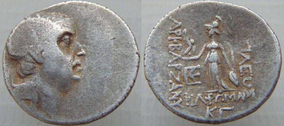 Lindo dracma de Prata de ARIOBARZANES I 96aC