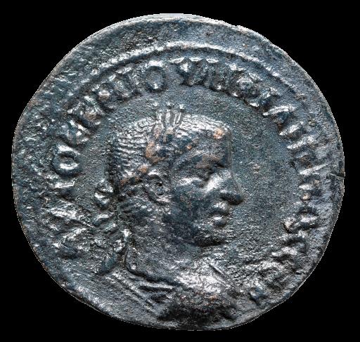 Moeda Provincial Romana Escassa (16 conhecidas) de Philip II (247-249 dC)