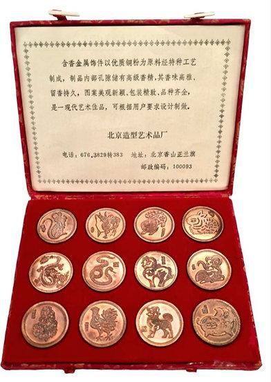 Lindo e escasso Set de tokens de cobre do Horóscopo Chinês (década de 1970),