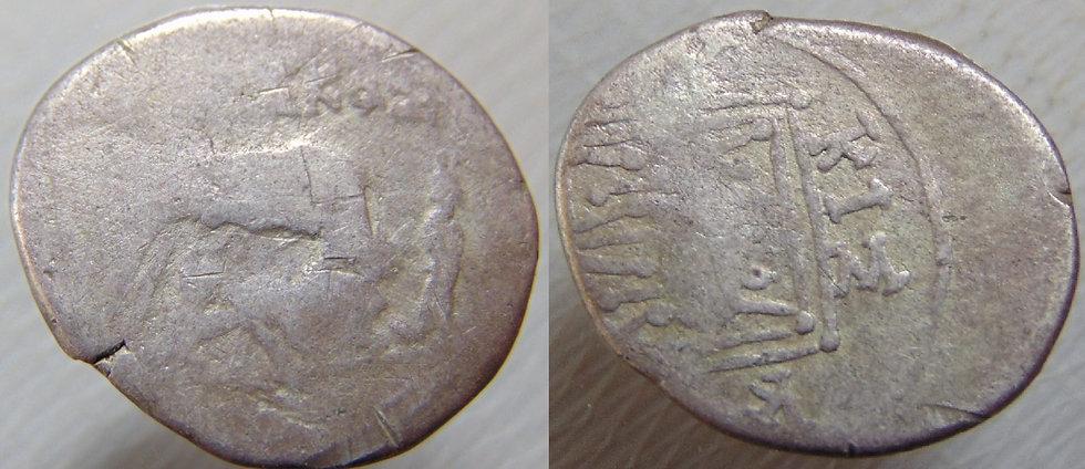 Moeda Grega Dracma De Prata Illyria - 300 Ac - Ref. 1803