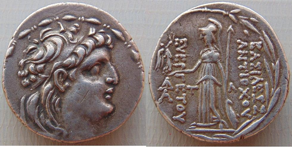 Moeda Grega Tetradracma Antiochos VII Euergetes 138-129aC