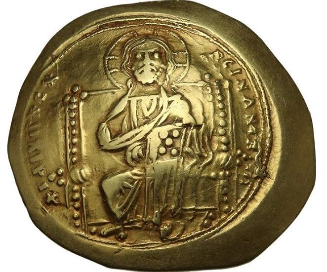 Moeda Bizantina AV Histamenon de Constantine X Ducas (1059-1067 dC).