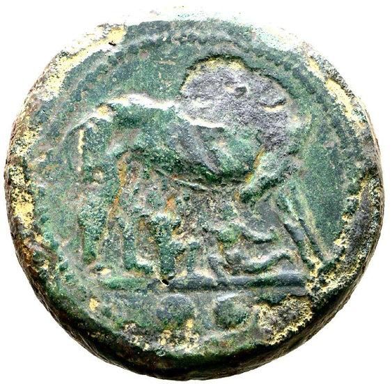 Moeda romana republicana Sextans (217-215 aC)
