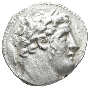 Moeda Fenícia Shekel de Tiro (95-94 aC) - moeda da traição de Judas!