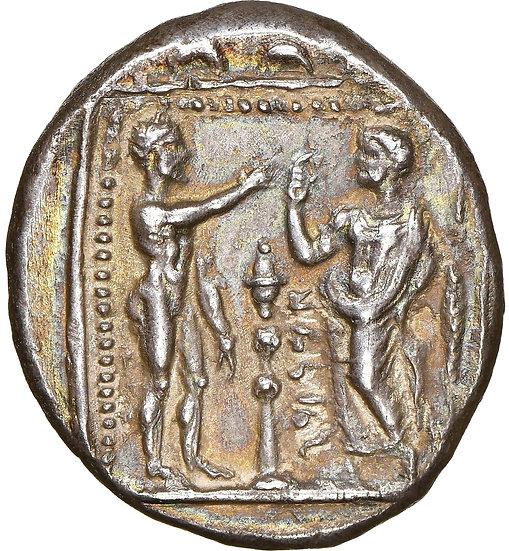 Moeda que representa a rebelião da satrapia de Datames contra o Rei Persa Artaxe
