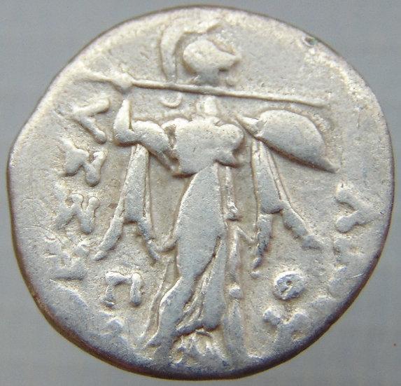 Moeda Gregal Rara Dracma Tessália Liga 196 Ac - Ref. C1548