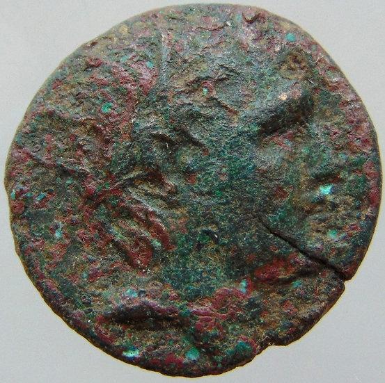 """Moeda Grega ESCASSA autônoma Perseus/Felipe V """"Deus do Rio Strymon"""" 185-168aC"""