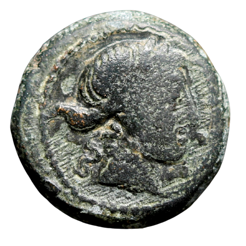 Moeda Grega da Lydia, Sardes (133 aC - 1 dC).