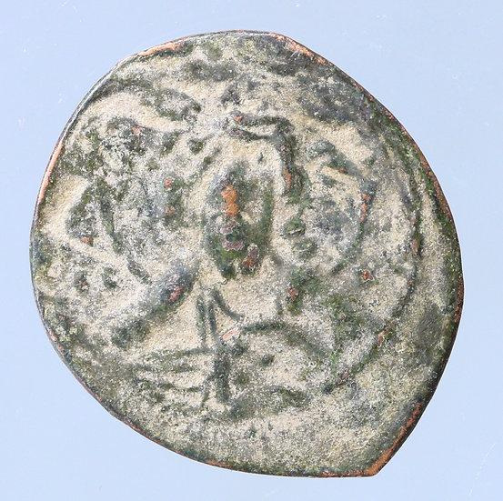 Moeda Bizantina de Nicephorus III - 1078-81 dC