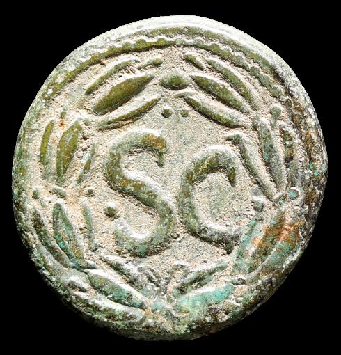 Moeda Romana Provincial de Domitian (81-96 dC).
