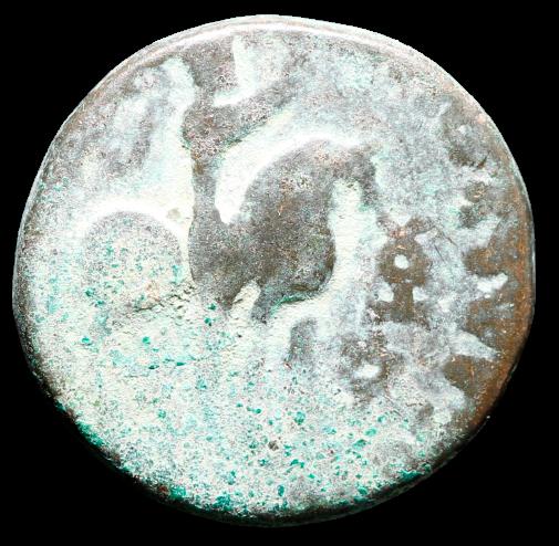 Moeda Grega da Bactria Azes II (35 -5 aC).
