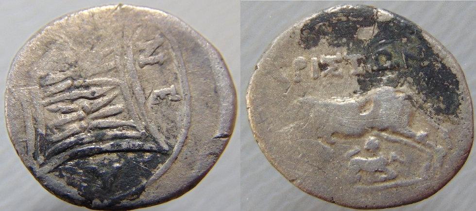 ILLYRIA DYRRHALCHION DRACHM - 300aC