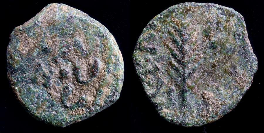 Moeda Grega: Judaea Porcius Festus (AD 59-62). AE prutah. Money of the Bible: Is