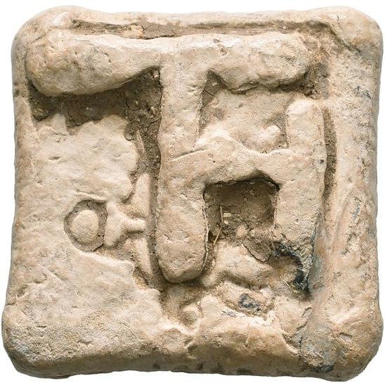 Artefato Grego - Peso monetário Tetarton (118 gramas) Helenístico da Ásia Menor