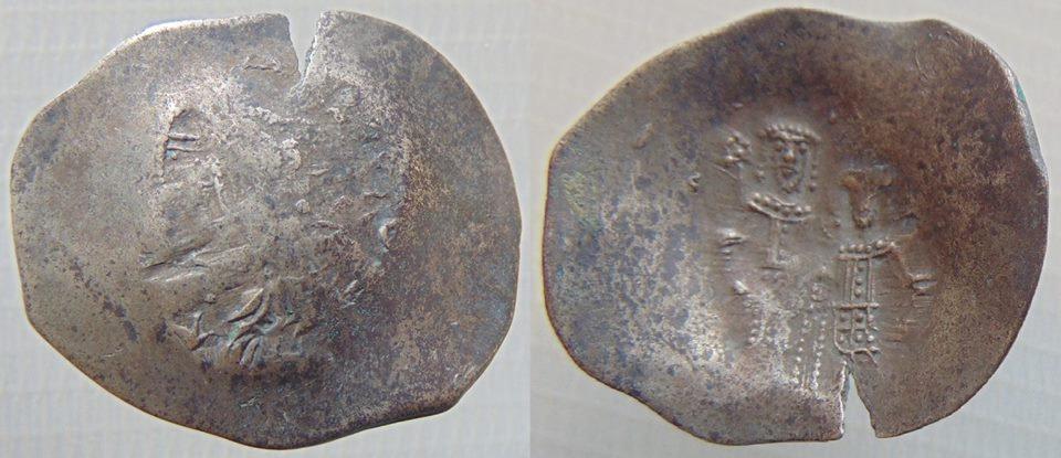 Alexius III (1195-1204). BI Aspron Trachy