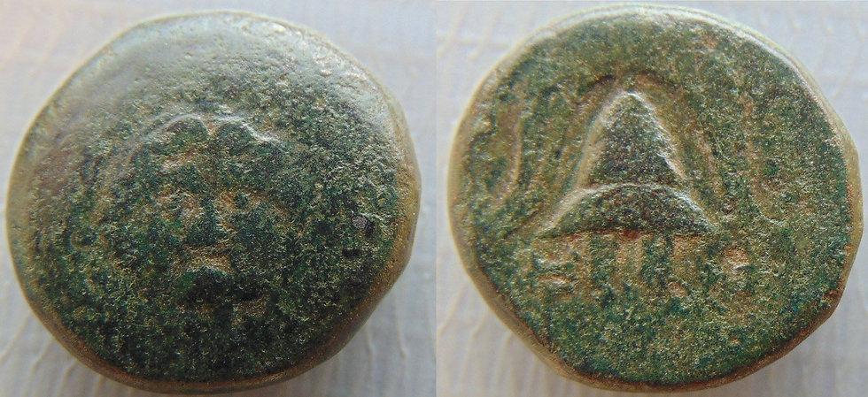 Moeda de Antigonos I Monophthalmos. Medusa - 306 / 5-301 aC