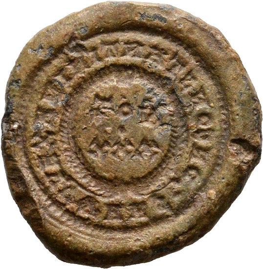 Raro Molde de falsificação contemporâneo (cerca de 300/400 dC)