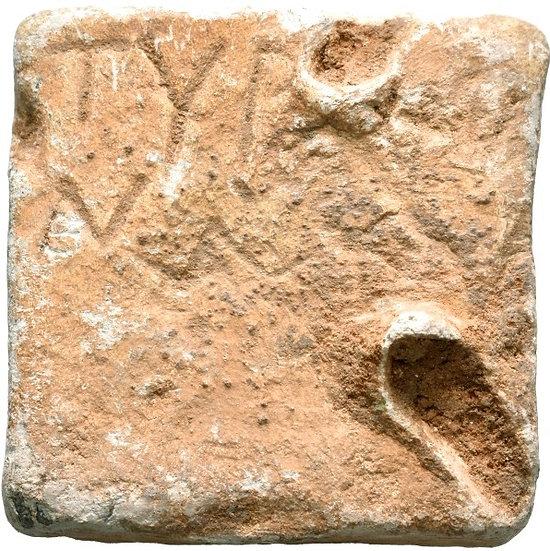 Artefato Fenício de Tiro (200 aC -300 dC) - Peso monetário de 1/2 Mina (Hemimnai