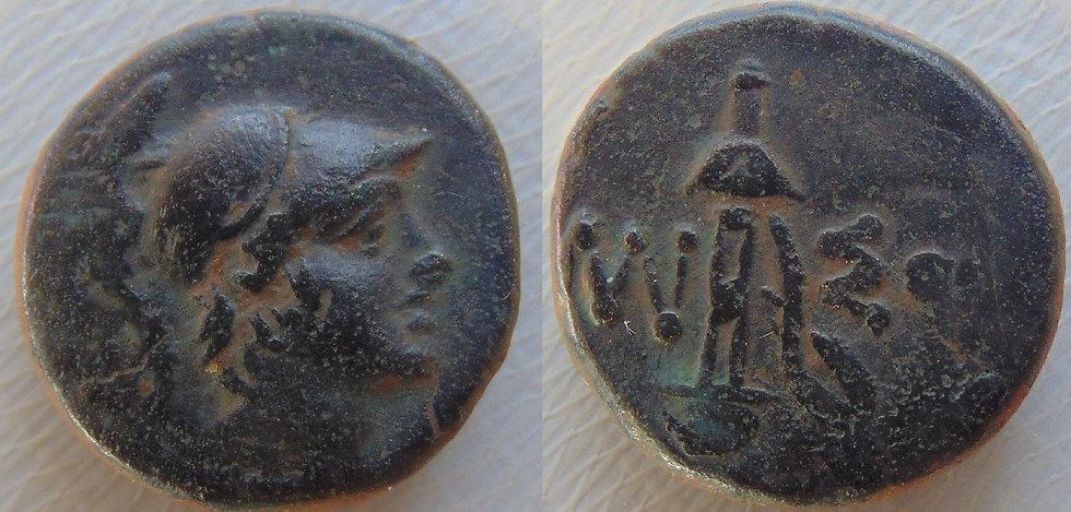 Linda moeda de Pontos, Amisos com Deus Ares (Deus da Guerra) Pontos, Amisos Æ19.