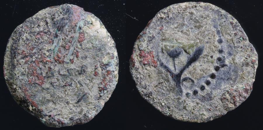 Moeda Grega: Judaea Hasmonean Dynasty John Hyrcanus I (Yehohanan) 134-104 B.C