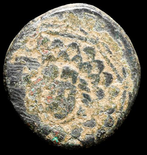 Moeda Grega de Pontos. Amisos. Ae (85-65 aC).