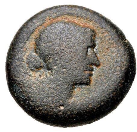 Moeda Grega Egípcia raríssima de Cleopatra (51-30 aC) Kleopatra VII Thea Neotera