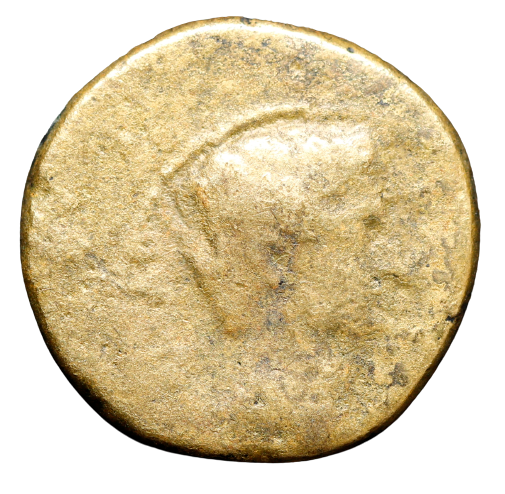 Moeda Romana Provincial de Augusto (27-14 aC)